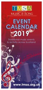 TMSA_Event_Calendar_2019